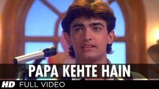 Papa Kehte Hain Bada Naam Karega [Full HD Song] | Qayamat Se Qayamat Tak | Aamir Khan