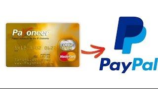 Comment Lier Votre Compte bancaire avec paypal