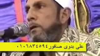 getlinkyoutube.com-الشيخ محمد أحمد بسيوني- عزاء الشيخ الشحات أنور
