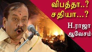 h raja bubts madurai Meenakshi temple fire tamil news, tam il live news, news in tamil redpix