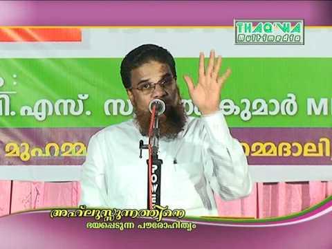 AHLUSSUNNATHINE BHAYAPPEDUNNA SAQAFIKAL  (1) HUSAIN SALAFI