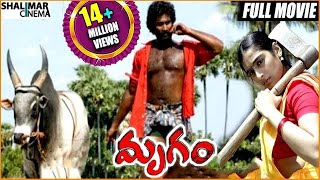 Mrugam Full Length Telugu Movie || Adhi Pinnisetty, Padmapriya width=