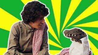 التمساح الحلقة ٩: المقابلة النوفلية | Temsa7LY 1