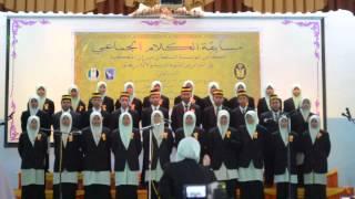 getlinkyoutube.com-Kalam Jamaie Piala Diraja Yayasan Sultan Mizan SMA Maarif  Naib Johan