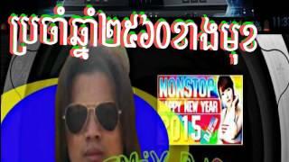 getlinkyoutube.com-www khmer7.net vol 1