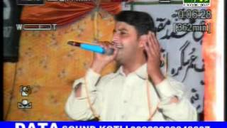 getlinkyoutube.com-Ch mukhtar & Basharat Butt Pahari Mahiya Part2