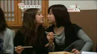 getlinkyoutube.com-Eunyeon Couple ♥
