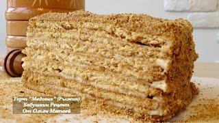 "getlinkyoutube.com-Торт ""Медовик"" (Рыжик) Бабушкин Рецепт | Honey Cake Recipe, English Subtitles"