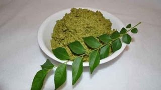 Curry Leaves Chutney..