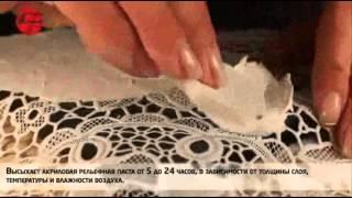 getlinkyoutube.com-Работа с акриловой рельефной пастой (тонкой и грубой)