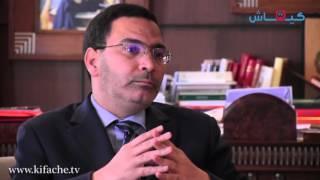 getlinkyoutube.com-مصطفى الخلفي في قفص الاتهام.. الحلقة الكاملة