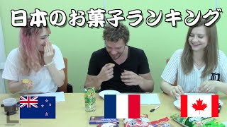 Trying Popular Japanese Snacks