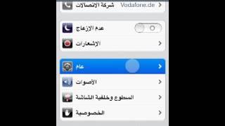getlinkyoutube.com-طريقة لإضافة الوجوه التعبيرية emoji على الواتس اب