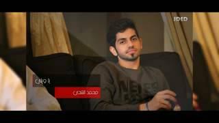 getlinkyoutube.com-اغنية (ياويلي) هلا بريحة هلي محمد الشحي