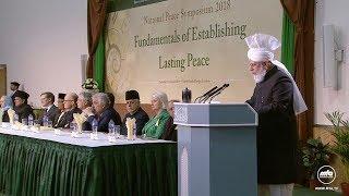 Govor Petog Kalife na 15.om Godišnjem Mirovnom Simpoziju