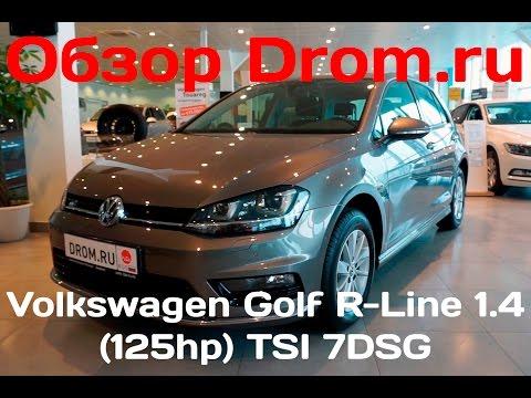 Volkswagen Golf1.4 TSI (125 л.с.) DSG R Line - видеообзор
