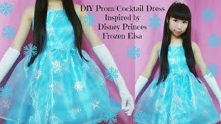 getlinkyoutube.com-DIY Frozen Elsa Inspired Costume/Prom Dress