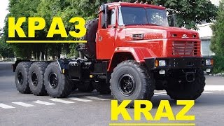 getlinkyoutube.com-#1502.СУПЕР ГРУЗОВИКИ КРАЗ/SUPER TRUCKS KRAZ[HD](АВТО БЛОГ 2016)