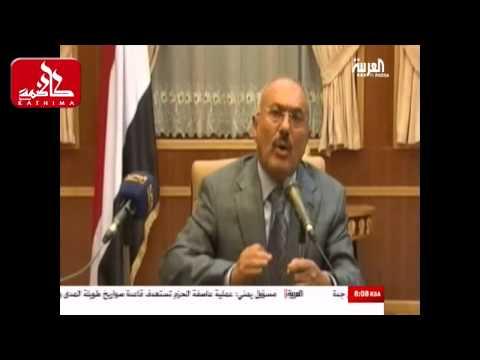 الرياض تكشف طلبات علي عبدالله صالح للإنقلاب على الحوثيين