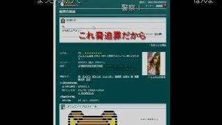 getlinkyoutube.com-20151015低燃費が鮫島に個人情報をばらすと言われてコミュ爆破
