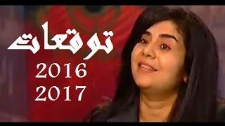 getlinkyoutube.com-توقعات جوي عياد حول العراق جديد 2016