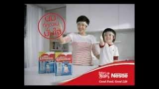 getlinkyoutube.com-โฆษณา นมคาร์เนชั่น