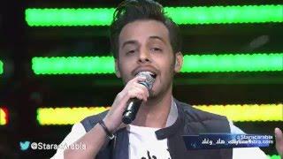getlinkyoutube.com-علي الفيصل من السعودية - هلي لا تحرموني - البرايم 8 من ستار اكاديمي 11