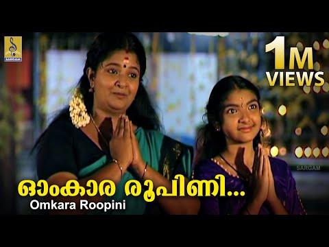 Actress Anila Sreekumar in Omkara Roopini - a song from Amme Narayana Sung by Jyotsna