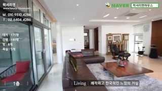 getlinkyoutube.com-구기동 고급단독주택 매매 [ 럭셔리앤하우스 중개법인 - 관람예약 : 010-9510-4286, 02-6404-4286 ]