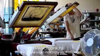getlinkyoutube.com-Печать на футболках.Шелкография.Full-color press of T-shirts.