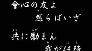 getlinkyoutube.com-<軍歌>歩兵の本領(歩兵の歌)
