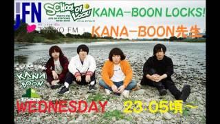 getlinkyoutube.com-TOKYO FM:KANA-BOON LOCKS! 『なんでもおねだり逆電!』 KANA-BOON先生 2016.04.20