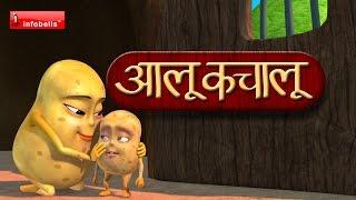 getlinkyoutube.com-Aloo Kachaloo Kahan gaye they - Popular Hindi Rhymes