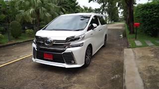 getlinkyoutube.com-รีวิว 2015 Toyota Vellfire Hybrid ZRG Full Option by KS Car Reviews