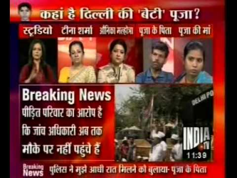 On Debate Over Minor Girls Are Victims Of Rape Cases - India Tv In the studio Teena Sharma