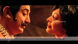 getlinkyoutube.com-Uttama Villain - Deleted Scene 6 | Kamal Haasan | Ulaganayagan Tube