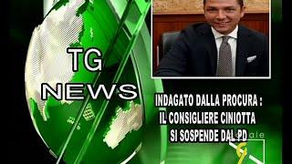Tg News 12 Gennaio 2016