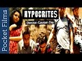 Bengali Short Film On Friendship - Hypocrites