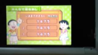 getlinkyoutube.com-ドラえもんのび太の奇跡の島を実況プレイPart4(ミ二ゲーム編2)