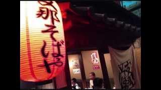 getlinkyoutube.com-【追悼】佐野実さん死去 翌日の支那そばやとラーメン博物館