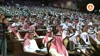 getlinkyoutube.com-كلمة معالي الشيخ صالح الفوزان في حفل تخريج جامعة الامام 1435