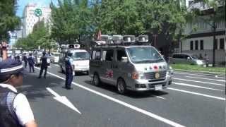 getlinkyoutube.com-9.2韓国政府の愚見に怒り炸裂 大阪 韓領
