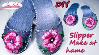 getlinkyoutube.com-How to make slippers at home | Old waste jeans/denim | ribbon flower | best out of waste | Artkala