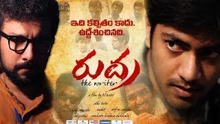 Rudra - The Writer : A Film by Naani