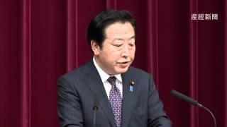 野田首相会見 No2 57人もの反対者「極めて残念な結果、厳正に対応」