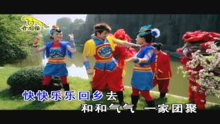 getlinkyoutube.com-三大皇牌 (San Da Huang Pai) 四海欢腾 (高清中国DVD版)