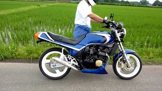 getlinkyoutube.com-【Z会】XJR400の祖先 XJ400Z ダイシン管 XJ600 FJ600