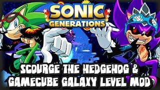 getlinkyoutube.com-Sonic Generations PC - Gamecube Galaxy Level Mod w/Scourge the Hedgehog