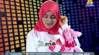 getlinkyoutube.com-سجى حماد ضيفة توب 5 مع امل قطامي