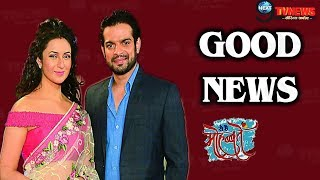 YHM || A VERY GOOD NEWS FOR DIVYANKA TRIPATHI-KARAN PATEL FANS || LATEST UPDATE